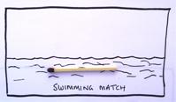 Swimming match